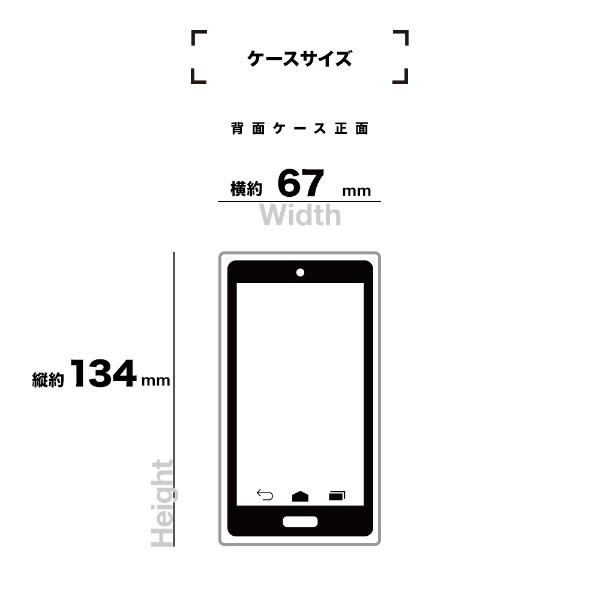 ラスタバナナiPhone12mini5.4インチ対応トライタンリングレッド5687IP054TR