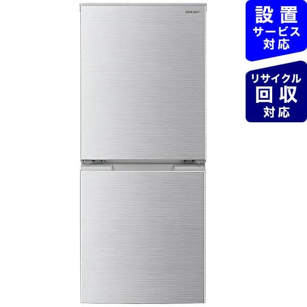シャープSHARP冷蔵庫シルバー系SJ-D15G-S[2ドア/右開き/左開き付け替えタイプ/152L][冷蔵庫一人暮らし小型新生活]