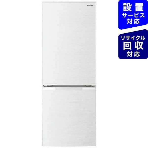 シャープSHARP冷蔵庫ホワイト系SJ-D18G-W[2ドア/右開き/左開き付け替えタイプ/179L][冷蔵庫一人暮らし小型新生活]