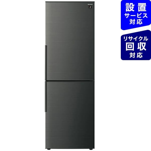 シャープSHARP冷蔵庫ブラック系SJ-AK31G-B[2ドア/右開きタイプ/310L]《基本設置料金セット》