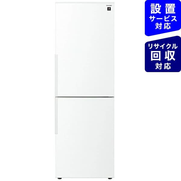 シャープSHARP冷蔵庫ホワイト系SJ-AK31G-W[2ドア/右開きタイプ/310L]《基本設置料金セット》