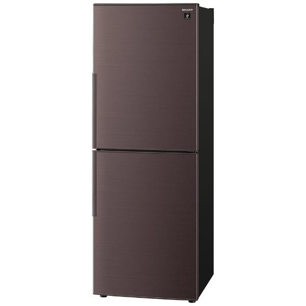 シャープSHARP冷蔵庫ブラウン系SJ-PD28G-T[2ドア/右開きタイプ/280L]《基本設置料金セット》