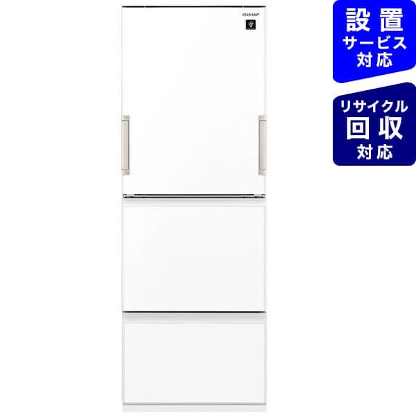 シャープSHARP冷蔵庫ピュアホワイトSJ-GW35G-W[3ドア/左右開きタイプ/350L]《基本設置料金セット》