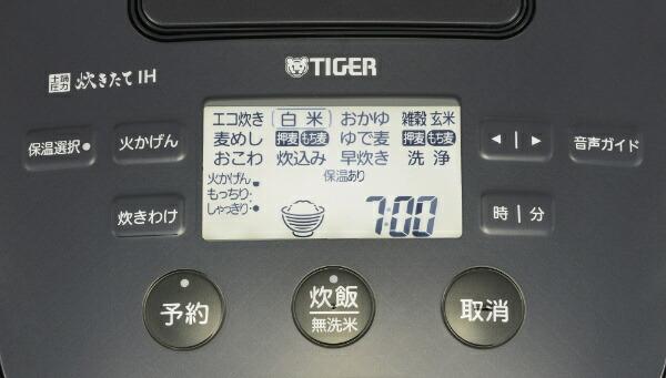 タイガーTIGER土鍋圧力IH炊飯器ストーンブラックJPJ-G060KS[3合/圧力IH]