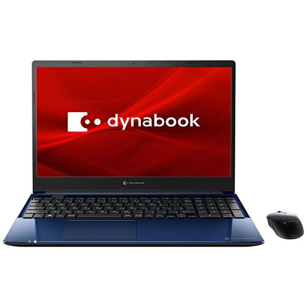 dynabookダイナブックノートパソコンdynabookC6スタイリッシュブルーP1C6PPEL[15.6型/intelCorei5/SSD:256GB/メモリ:8GB/2020年12月モデル]【point_rb】