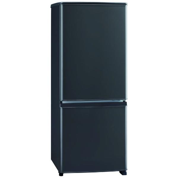 三菱MitsubishiElectric冷蔵庫PシリーズマットチャコールMR-P15F-H[2ドア/右開きタイプ/146L][冷蔵庫一人暮らし小型新生活]【point_rb】