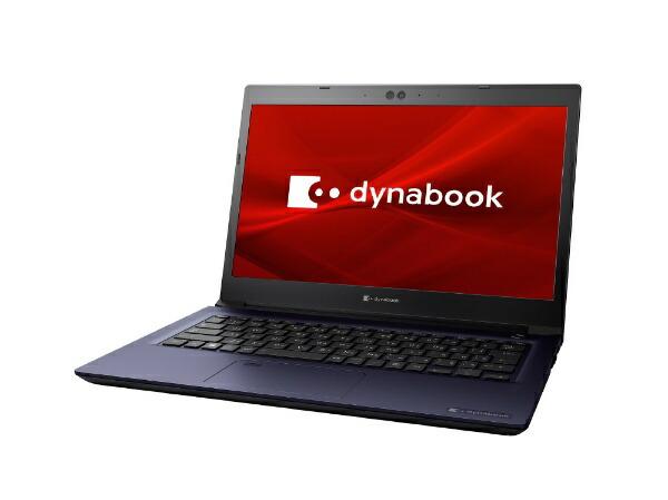 dynabookダイナブックノートパソコンdynabookS3デニムブルーP1S3PPBL[13.3型/intelCeleron/SSD:256GB/メモリ:4GB/2020年12月モデル]【point_rb】