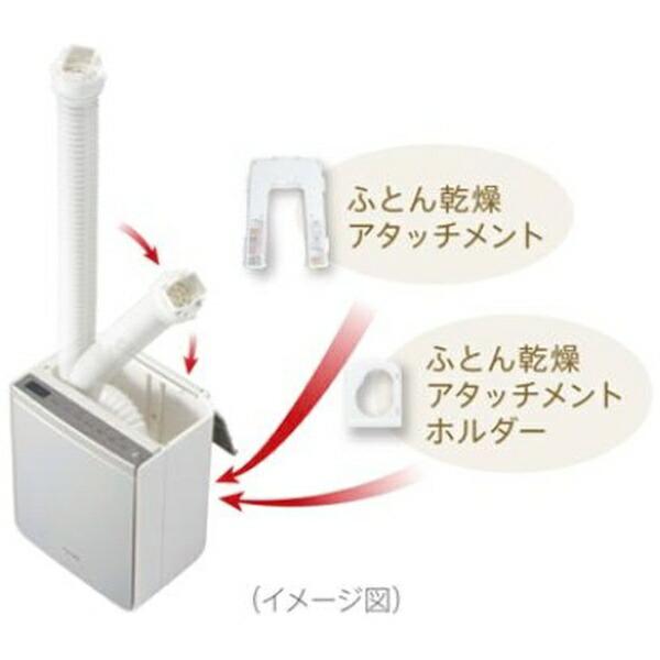 日立HITACHIふとん乾燥機アッとドライプラチナHFK-VS2500-S[マット無タイプ/ダニ対策モード搭載]【point_rb】