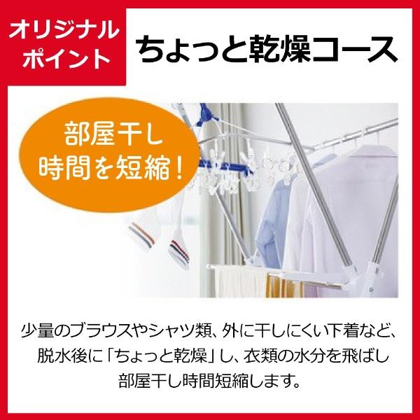 シャープSHARP縦型洗濯乾燥機ゴールド系ES-T5EBK-N[洗濯5.5kg/乾燥3.5kg/ヒーター乾燥(排気タイプ)/上開き]【point_rb】[洗濯機5.5kg]