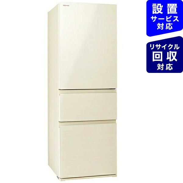 東芝TOSHIBA冷蔵庫VEGETA(ベジータ)SVシリーズラピスアイボリーGR-S36SVL-ZC[3ドア/左開きタイプ/356L]《基本設置料金セット》
