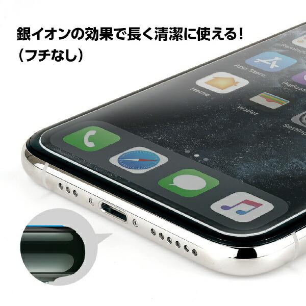 アピロスapeiros抗菌耐衝撃ガラス超薄0.15mmforiPhone12ProMax6.7インチ対応GI22-15