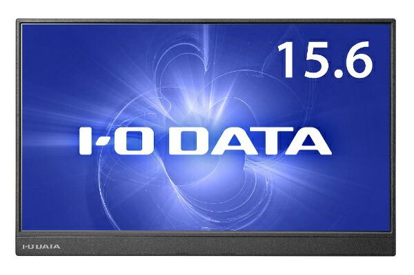 I-ODATAアイ・オー・データUSB-C接続PCモニターブラックLCD-CF161XDB-M[15.6型/ワイド/フルHD(1920×1080)]