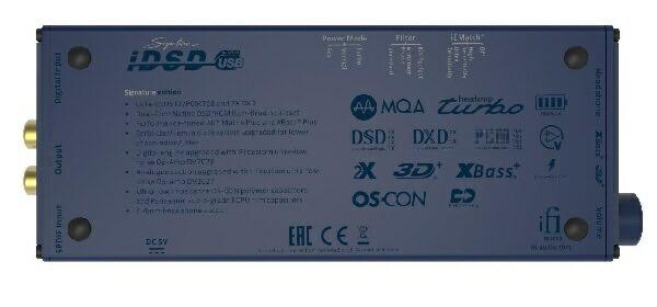 iFIAUDIOアイファイオーディオハイレゾ対応DAC&ヘッドフォンアンプmicroiDSDSignatureiFIAudio(アイファイオーディオ)micro-iDSD-Signature[DAC機能対応/ハイレゾ対応]