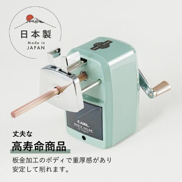 カール事務器CARLエンゼル5ロイヤル3鉛筆削器ライトグリーンA5RY3-U