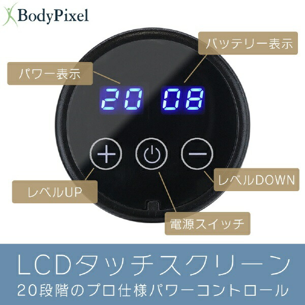 BODYPIXELボディピクセルボディピクセルマッスルガン標準セット(グレー)BP-J-001[マッサージガン静音]