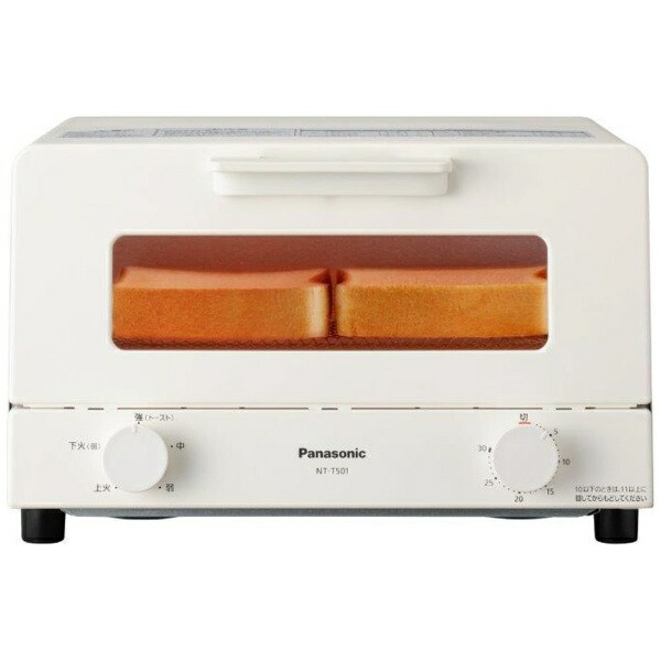 パナソニックPanasonicオーブントースターホワイトNT-T501-W【rb_cooking_cpn】【2111_cpn】