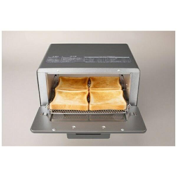 パナソニックPanasonicオーブントースターグレーNT-T501-H