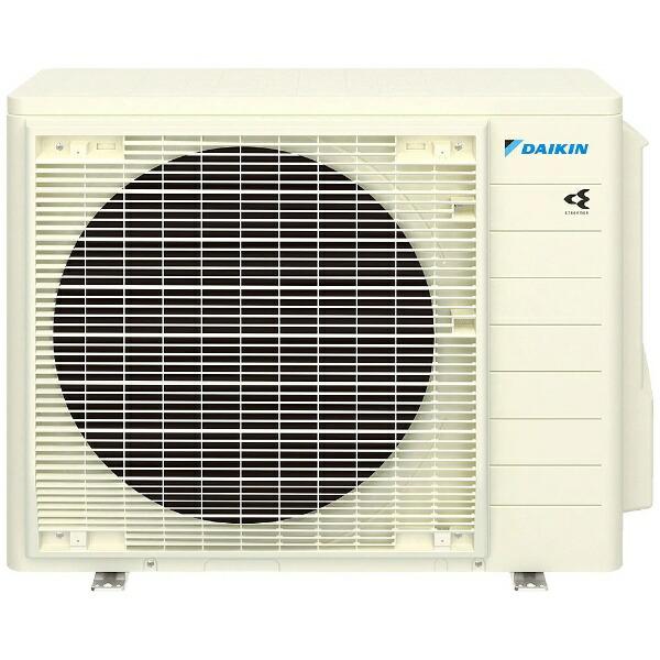 ダイキンDAIKIN【標準工事費込み】エアコン2021年スゴ暖DXシリーズ[極暖&寒冷地仕様・屋外電源タイプ]ベージュS80YTDXV-C[おもに26畳用/200V]