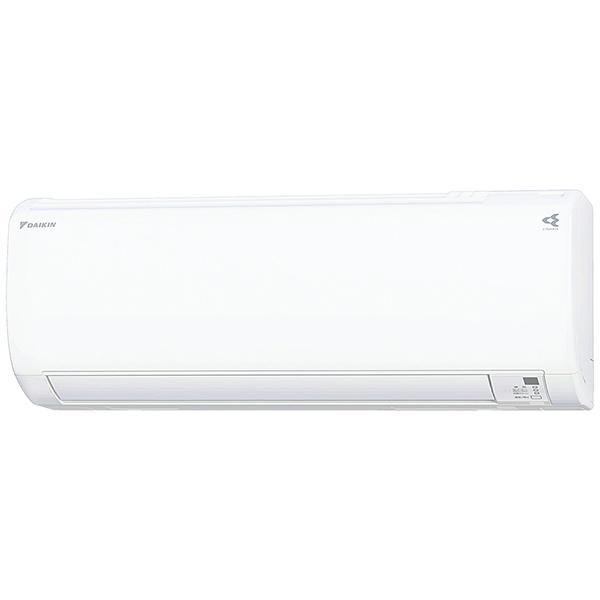 ダイキンDAIKIN【標準工事費込み】エアコン2021年スゴ暖KXシリーズ[寒冷地モデル]ホワイトS22YTKXS-W[おもに6畳用/100V]