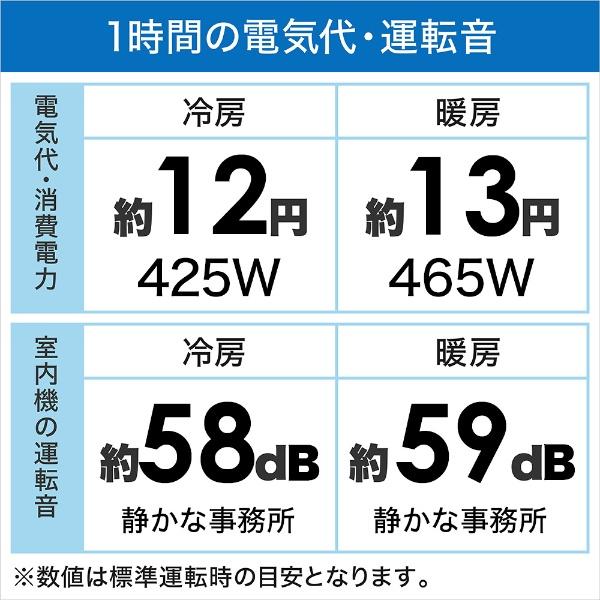 三菱MitsubishiElectric【標準工事費込み】エアコン2021年霧ヶ峰ZシリーズピュアホワイトMSZ-ZW2221-W[おもに6畳用/100V]