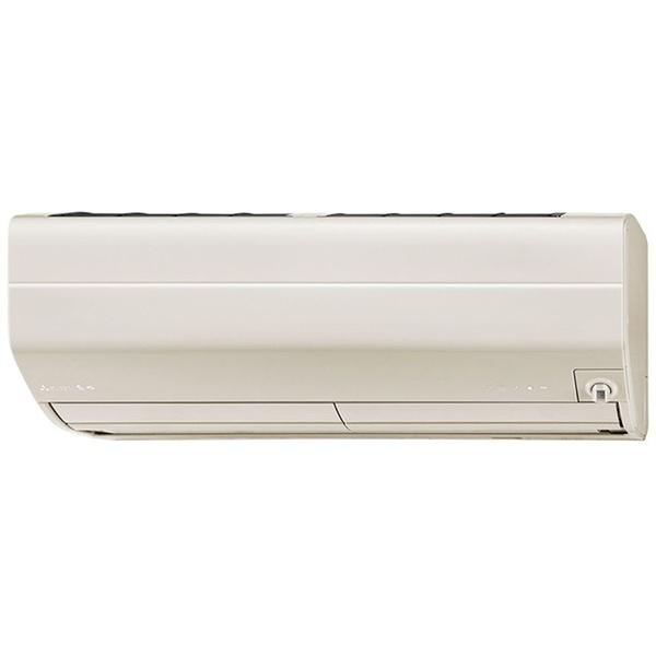 三菱MitsubishiElectric【標準工事費込み】エアコン2021年霧ヶ峰ZシリーズブラウンMSZ-ZW2821-T[おもに10畳用/100V]