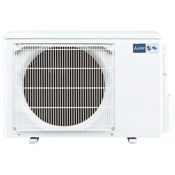 三菱MitsubishiElectric【標準工事費込み】エアコン2021年霧ヶ峰ZシリーズピュアホワイトMSZ-ZW2821S-W[おもに10畳用/200V]