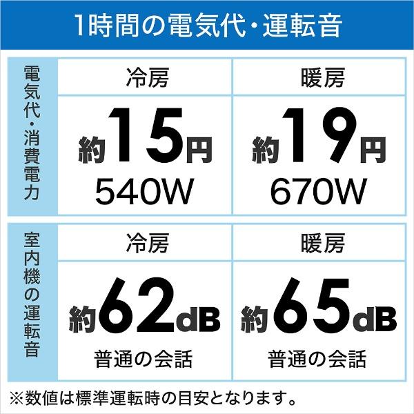三菱MitsubishiElectric【標準工事費込み】エアコン2021年霧ヶ峰ZシリーズブラウンMSZ-ZW2821S-T[おもに10畳用/200V]