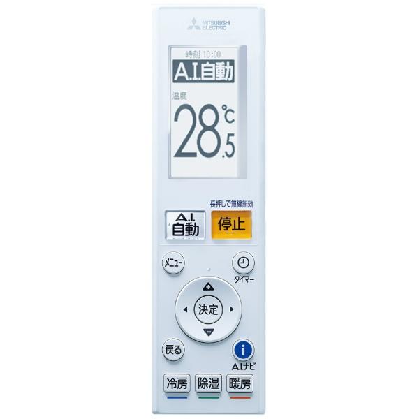 三菱MitsubishiElectric【標準工事費込み】エアコン2021年霧ヶ峰ZシリーズブラウンMSZ-ZW8021S-T[おもに26畳用/200V]