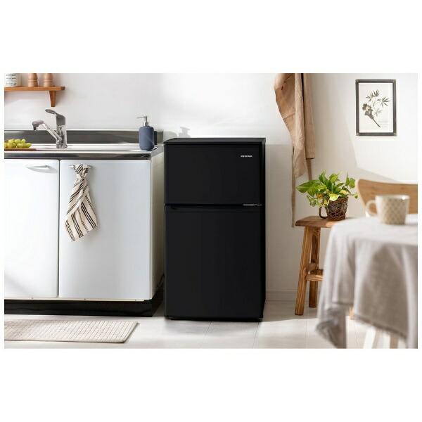 アイリスオーヤマIRISOHYAMA冷蔵庫ブラックKRSD-9B-B[2ドア/右開きタイプ/90L][冷蔵庫一人暮らし小型新生活]【zero_emi】