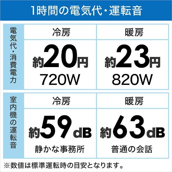 シャープSHARP【標準工事費込み】AY-N28H-Wエアコン2021年N-Hシリーズホワイト系[おもに10畳用/100V]