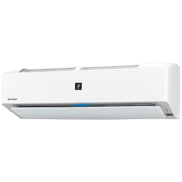 シャープSHARP【標準工事費込み】AY-N22H-Wエアコン2021年N-Hシリーズホワイト系[おもに6畳用/100V]【point_rb】