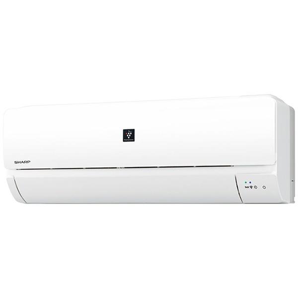 シャープSHARP【標準工事費込み】AY-N28S-Wエアコン2021年N-Sシリーズホワイト系[おもに10畳用/100V]【point_rb】