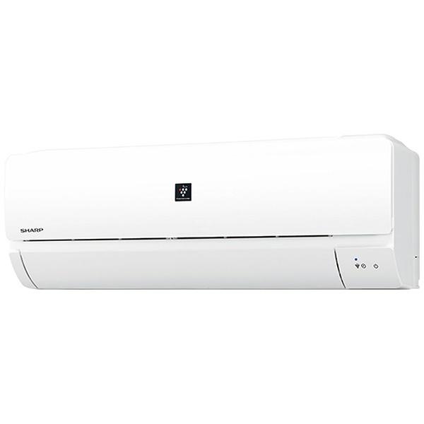 シャープSHARP【標準工事費込み】AY-N28N-Wエアコン2021年N-Nシリーズホワイト系[おもに10畳用/100V]