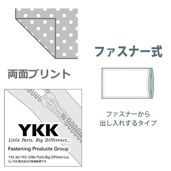 小栗OGURI【まくらカバー】スキップ(43×63cm/イエロー)