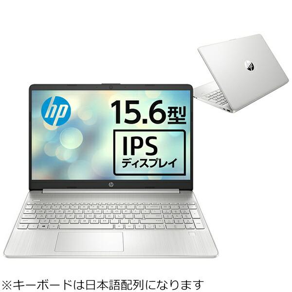 HPエイチピーノートパソコン15s-fq1125TU-OHB206P3PA-AAAB[15.6型/intelCorei5/メモリ:8GB/SSD:256GB/2020年12月モデル]【point_rb】【rb_winupg】