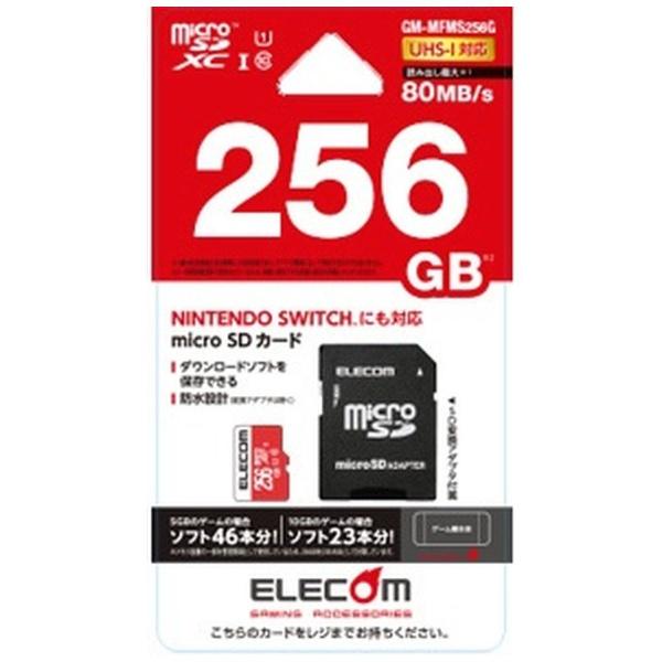 エレコムELECOMmicroSDXCカードNINTENDOSWITCH検証済GM-MFMS256G[256GB/Class10]