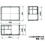 矢崎化工YAZAKIYAZAKIポリテナー42LブルーPT-42CSTB10