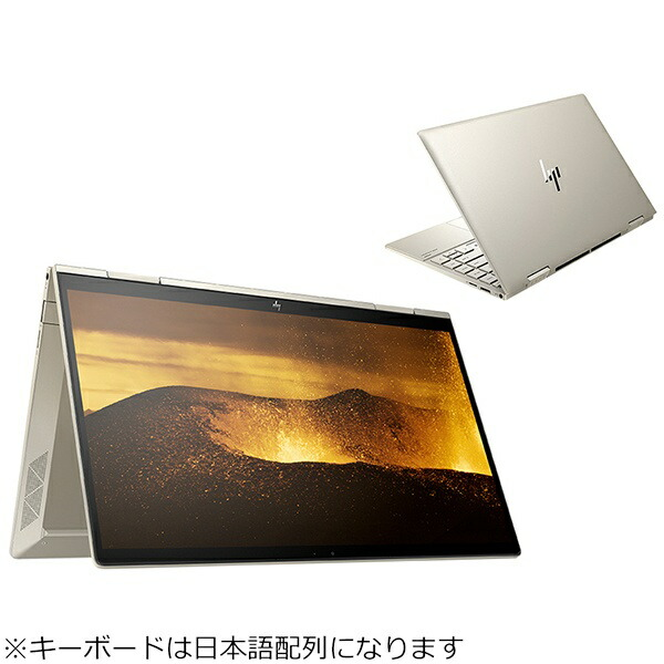 HPエイチピー28P29PA-AAAAノートパソコンENVYx36013-bd0000(コンバーチブル型)[13.3型/intelCorei5/SSD:512GB/メモリ:8GB/2021年1月モデル]