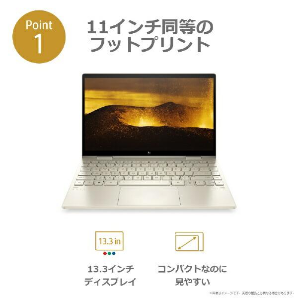 HPエイチピーノートパソコンENVYx36013-bd0000(コンバーチブル型)28P04PA-AAAB[13.3型/intelCorei3/メモリ:8GB/SSD:256GB/2021年1月モデル]