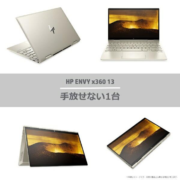 HPエイチピー28P29PA-AAABノートパソコンENVYx36013-bd0000(コンバーチブル型)[13.3型/intelCorei5/SSD:512GB/メモリ:8GB/2021年1月モデル]