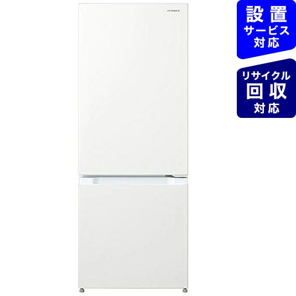 日立HITACHI冷蔵庫パールホワイトRL-154NA-W[2ドア/右開きタイプ/154L][冷蔵庫一人暮らし小型新生活]