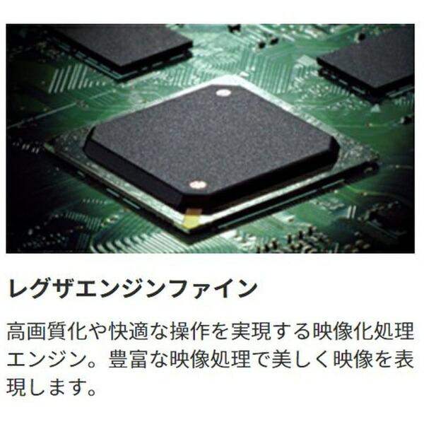 東芝TOSHIBA液晶テレビREGZA(レグザ)19S24[19V型/ハイビジョン][テレビ19型19インチ]