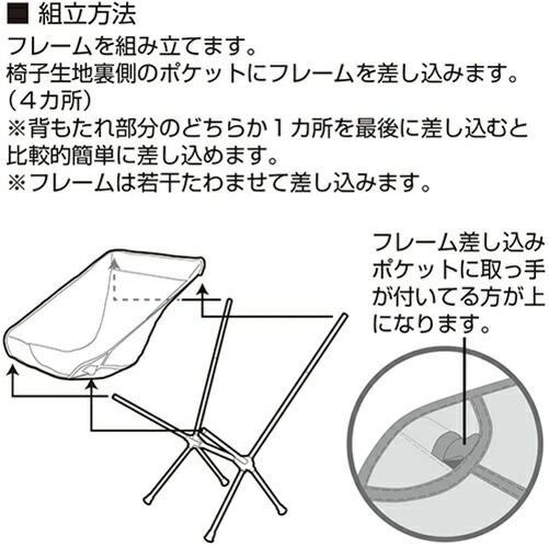 BUNDOKバンドックポータブルチェア(約520×555×670mm/ベージュ)BD-112BE