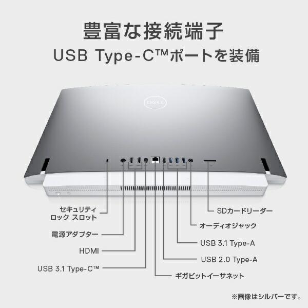 DELLデルデスクトップパソコンInspiron245400シルバーFI557-AWHBSC[23.8型/intelCorei5/メモリ:8GB/HDD:1TB/SSD:256GB/2020年秋冬モデル]