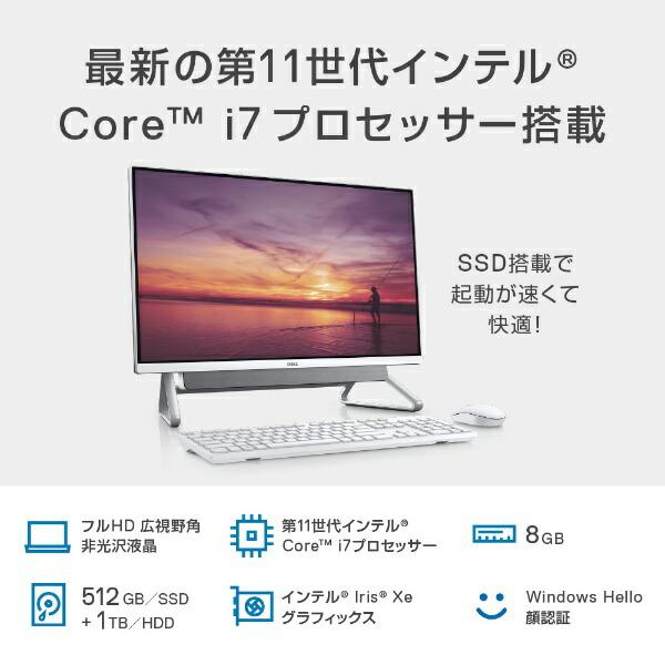 DELLデルデスクトップパソコンInspiron277700シルバーFI779-AWHBSC[27型/intelCorei7/メモリ:8GB/HDD:1TB/SSD:512GB/2020年秋冬モデル]【rb_winupg】