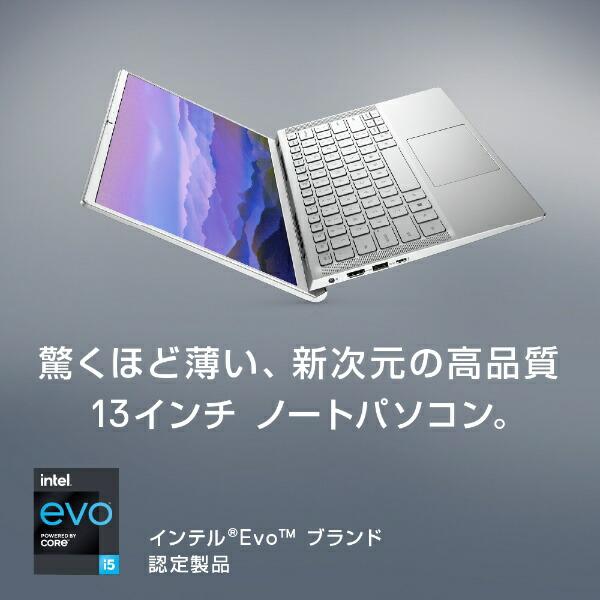 DELLデルMI753-AWHBADCノートパソコンInspiron137300シルバー[13.3型/intelCorei5/メモリ:8GB/SSD:256GB/2020秋冬モデル]