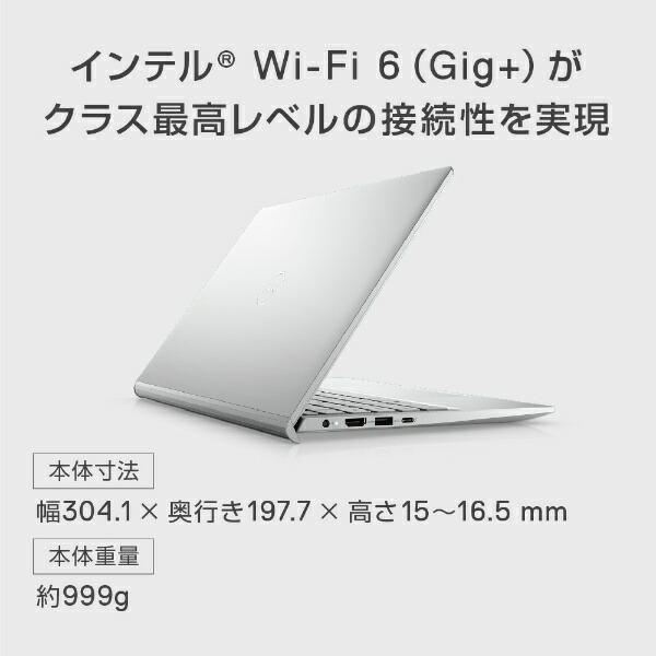 DELLデルMI773-AWHBADCノートパソコンInspiron137300シルバー[13.3型/intelCorei7/SSD:512GB/メモリ:8GB/2020秋冬モデル]【rb_winupg】
