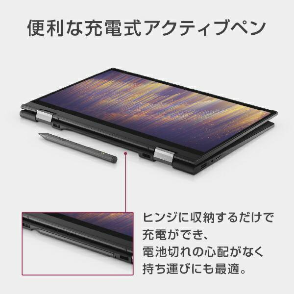 DELLデルMI773CP-AWHBADCノートパソコンInspiron137306(4K・コンバーチブル型)ブラック[13.3型/intelCorei7/SSD:512GB/メモリ:16GB/2020秋冬モデル]