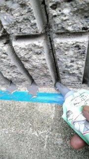 SHARPCHEMICALシャープ化学工業防草用のスキマフィルグレー