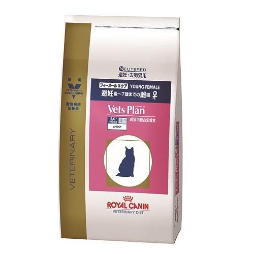 ROYALCANINロイヤルカナンロイヤルカナン猫ベッツプランフィーメールケア2kg